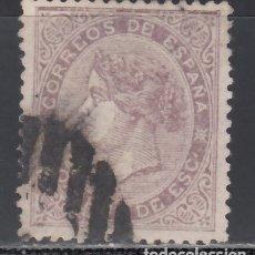 Sellos: ESPAÑA, 1867 EDIFIL Nº 92, . Lote 174182430