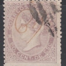 Sellos: ESPAÑA, 1867 EDIFIL Nº 92, . Lote 174182485