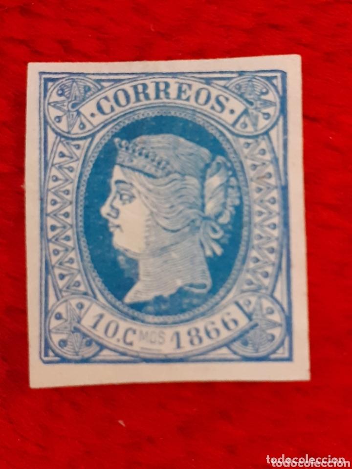 SELLO 1866 (Sellos - España - Isabel II de 1.850 a 1.869 - Nuevos)
