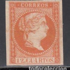 Sellos: ESPAÑA, 1876 EDIFIL Nº NE 1 /*/, ISABEL II, NO EXPENDIDO.. Lote 174268902