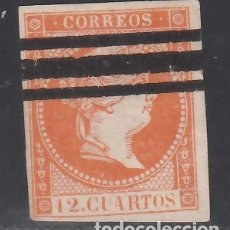 Sellos: ESPAÑA, 1876 EDIFIL Nº NE 1AS, , ISABEL II, NO EXPENDIDO.. Lote 174268947