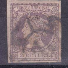 Sellos: KK14- CLÁSICOS EDIFIL 56 . USADO RUEDA CARRETA 2. Lote 174577093