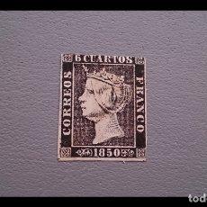 Sellos: ESPAÑA - 1850 - ISABEL II - EDIFIL 1 -MH* - NUEVO - AUTENTICO - PAPEL GRUESO - VALOR CATALOGO 700€.. Lote 175070468