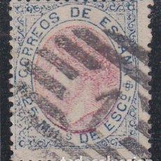 Sellos: ESPAÑA.- SELLO Nº 95 DE ISABEL II MATASELLOS PARRILLA Nº 1 . Lote 175192565