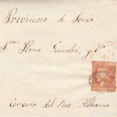 Sellos: FRONTAL. SELLO 12. ISABEL II . CERVERA DEL RIO ALHAMA. 1852. Lote 175195508