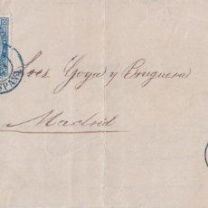 Sellos: F8-6- FALSO FILATELICO. CARTA TUY - MADRID 1867. Lote 175196923