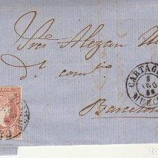 Sellos: SELLO 48. ISABEL II. MAZARRON-CARTAGENA A BARCELONA. 1859. Lote 175197940