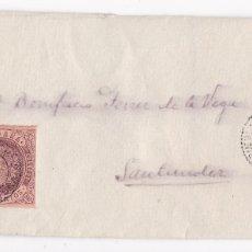 Sellos: F8-9- FALSO FILATELICO ENVUELTA PUEBLA DEL CARAMIÑAL -SANTANDER 1862. Lote 175198073