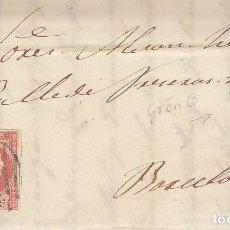 Sellos: SELLO 48. CARTAGENA A BARCELONA. 1857. Lote 175198130
