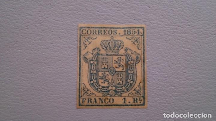 ESPAÑA - 1854 - ISABEL II - EDIFIL 34A - F - MH* - NUEVO - PAPEL GRUESO - VALOR CLAVE - LUJO. (Sellos - España - Isabel II de 1.850 a 1.869 - Nuevos)