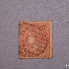 Sellos: ESPAÑA - 1867 - ISABEL II - EDIFIL 90 - SELLO CLAVE.. Lote 175215384