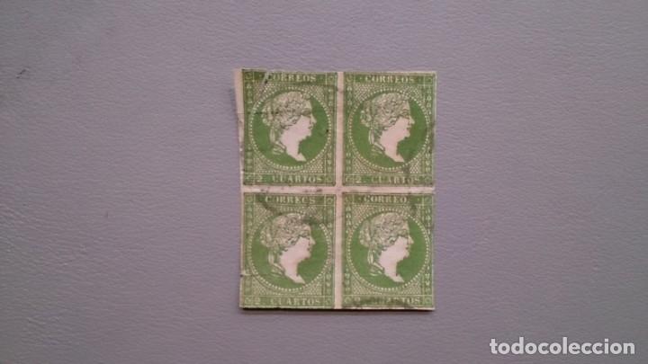 ESPAÑA - 1855 - ISABEL II - EDIFIL 47 - BLOQUE DE 4. (Sellos - España - Isabel II de 1.850 a 1.869 - Usados)