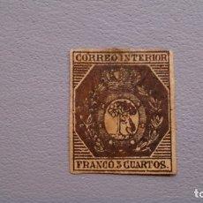 Sellos: ESPAÑA - 1853 - ISABEL II - EDIFIL 23 - F - MH* - NUEVO - ESCUDO DE MADRID.. Lote 175228272