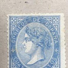 Sellos: EDIFIL 88 ISABEL II 1867 4 CU AZUL, NUEVO CON GOMA, BONITO, EL DE LA FOTO, CAT.34€. Lote 175270895