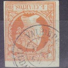 Timbres: MM32-CLÁSICOS EDIFIL 52 USADO VALDEPEÑAS CIUDAD REAL. Lote 175286565
