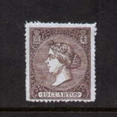 Sellos: EDIFIL 83 NUEVO *, 19 CUARTOS, 1866, ISABEL II, ESPAÑA, SPAIN, SELLO, FILATELIA. Lote 175701324