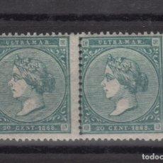Sellos: 1868 ISABEL II ANTILLAS EX-COLONIA ESPAÑOLA EDIFIL 14** VC 18€ PAREJA. Lote 175828913