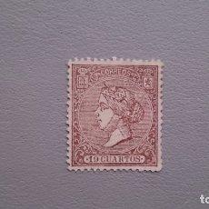 Sellos: ESPAÑA - 1866 - ISABEL II - EDIFIL 83 - F- MH* - NUEVO - LUJO - MUY BIEN CENTRADO.. Lote 175905184