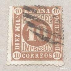 Sellos: EDIFIL 94 CIFRA 10 MILÉSIMOS CASTAÑO, USADO, PARRILLA, BONITO, CAT. 23€. Lote 175927524