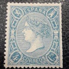 Sellos: ESPAÑA. EDIFIL 75 (*). 4 CU AZUL ISABEL II EN NUEVO Y SIN GOMA. . Lote 176175560