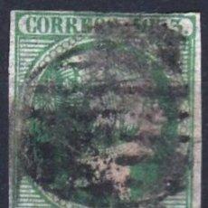 Sellos: EDIFIL Nº 20 USADO 5R. VERDE ( 170,00 € ). Lote 176467923