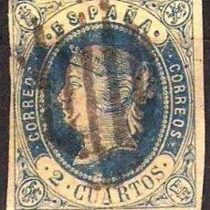 Sellos: EDIFIL Nº 57 USADO 2C. AZUL S. AMARILLO PARRILLA NEGRA ( 75,00 € ). Lote 176468692