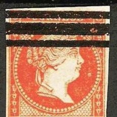 Sellos: EDIFIL NE1AS 12 CU. NARANJA BARRADO ( 169,00 € ). Lote 176925568