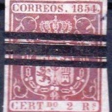 Sellos: EDIFIL Nº 25S / 2R. ROJO USADO ( 20,00 € ). Lote 176926048