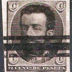 Sellos: EDIFIL AMADEO BARRADO NEGRO . Lote 176926224