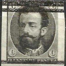 Sellos: FILABO Nº 129PN BARRADO ENSAYO PLANCHA ( 26,00€ ). Lote 176926307