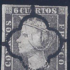 Sellos: EDIFIL 1A. ISABEL II. AÑO 1850. TIPO 31. PAPEL FINO. LUJO.. Lote 177325327