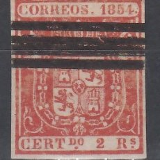Selos: ESPAÑA, 1854 EDIFIL Nº 25S . Lote 177499827