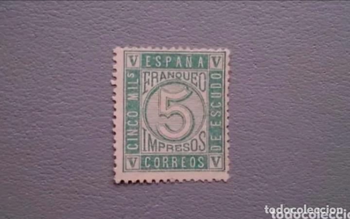 T-ESPAÑA - 1867 - ISABEL II - EDIFIL 93 - MNG - NUEVO - MARQUILLADO ROIG - LUJO - VALOR CATALOGO 59€ (Sellos - España - Isabel II de 1.850 a 1.869 - Nuevos)