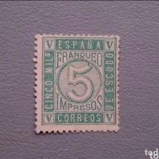 Sellos: T-ESPAÑA - 1867 - ISABEL II - EDIFIL 93 - MNG - NUEVO - MARQUILLADO ROIG - LUJO - VALOR CATALOGO 59€. Lote 177747320
