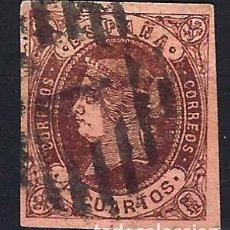Sellos: ESPAÑA 1862 - ISABEL II - EDIFIL 58 - USADO (O) - MATASELLOS PARRILLA 1. Lote 177981639