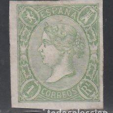 Sellos: ESPAÑA, 1865 EDIFIL Nº 72 /*/ ISABEL II . Lote 178157078