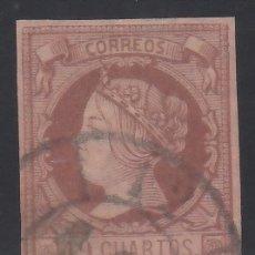 Sellos: ESPAÑA, 1860 - 1861 EDIFIL Nº 54, 19 CUARTOS. ISABEL II . Lote 178157378