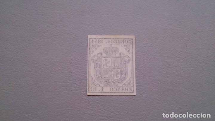 Sellos: ESPAÑA - 1854 - ISABEL II - EDIFIL 34 - F - MNG - NUEVO - ESCUDO DE ESPAÑA. - Foto 2 - 178581280