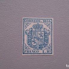 Sellos: ESPAÑA - 1854 - ISABEL II - EDIFIL 34 A - F - MNG - NUEVO - ESCUDO DE ESPAÑA.. Lote 178581356