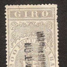 Sellos: GIRO,10 CTS.DE 200 ESCUDOS ABAJO.SOBRECARGA PARECE IMPTO. DE GUERRA.. Lote 178974262