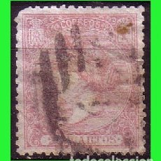 Sellos: 1866 ISABEL II, EDIFIL Nº 80 (O). Lote 179180833