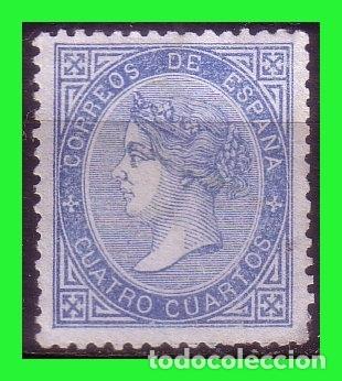 1867 ISABEL II, EDIFIL Nº 88 (*) (Sellos - España - Isabel II de 1.850 a 1.869 - Usados)