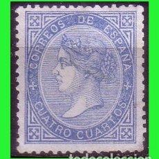 Sellos: 1867 ISABEL II, EDIFIL Nº 88 (*). Lote 179181228