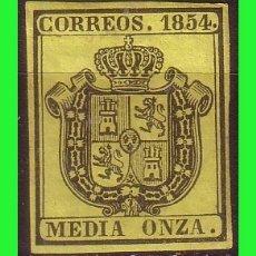 Sellos: 1854 ESCUDO DE ESPAÑA, EDIFIL Nº 28 (*). Lote 179181822