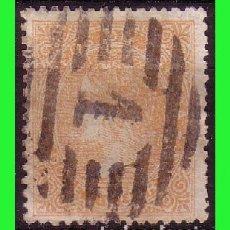 Sellos: 1867 ISABEL II, EDIFIL Nº 89A (O). Lote 179182023