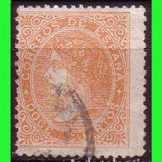 Sellos: 1867 ISABEL II, EDIFIL Nº 89A (O). Lote 179182571