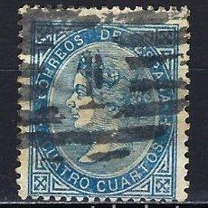Sellos: ESPAÑA - 1867 - ISABEL II - 4 CUARTOS - EDIFIL 88 - USADO - MATASELLOS PARRILLA Nº 1. Lote 179224926
