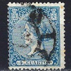 Sellos: ESPAÑA - 1866 - ISABEL II - 4 CUARTOS - EDIFIL 81 - USADO. Lote 179227575
