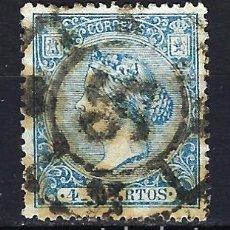 Sellos: ESPAÑA - 1866 - ISABEL II - 4 CUARTOS - EDIFIL 81 - USADO. Lote 179227785