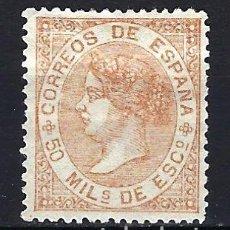 Sellos: ESPAÑA - 1867 - ISABEL II - 50 MILS DE ESCUDO - EDIFIL 96 - MG* NUEVO CON CHARNELA SIN GOMA. Lote 179228306